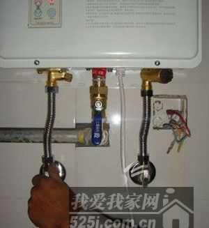 燃气热水器装修. 如何正确安装燃气热水器